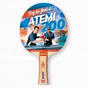atemi-racket-200
