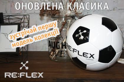 re:flex Classic