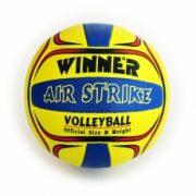 М'яч волейбольний Winner AIR STRIKE