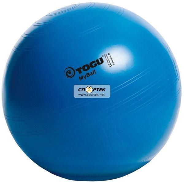 М'яч для фітнесу TOGU MyBall 75 см
