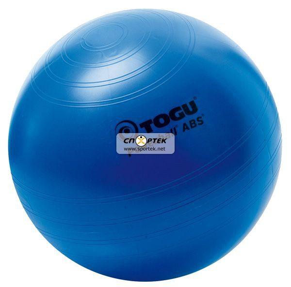 М'яч для фітнесу TOGU Powerball ABS active & healthy 65 см