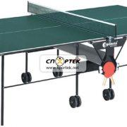 Стіл для настільного тенісу Sponeta S 1-04 i