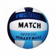 Мяч волейбольный MATCH B